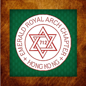 Emerald Royal Arch Chapter No. 712