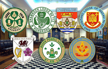 PGLFE Lodges